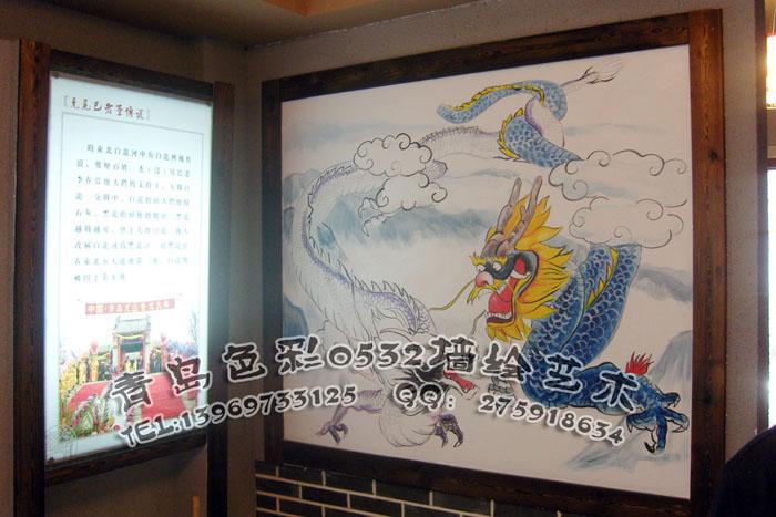 即墨民俗文化产业园_青岛艺百墙绘